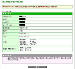 20041222ban03.jpg