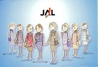 jal1438-2.jpg