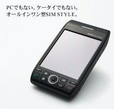 ws003sh-1.jpg