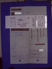 yoyaku310k.JPG